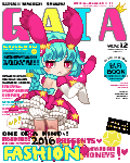 Joyful Kitsune's avatar