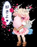 Miasaki Aoi